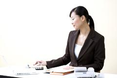 事業計画策定支援業務