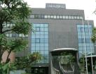 株式会社タカゾノ