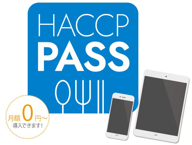 HACCPPASS