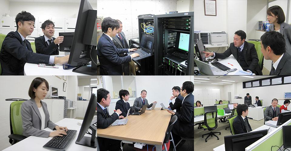 情報システム職